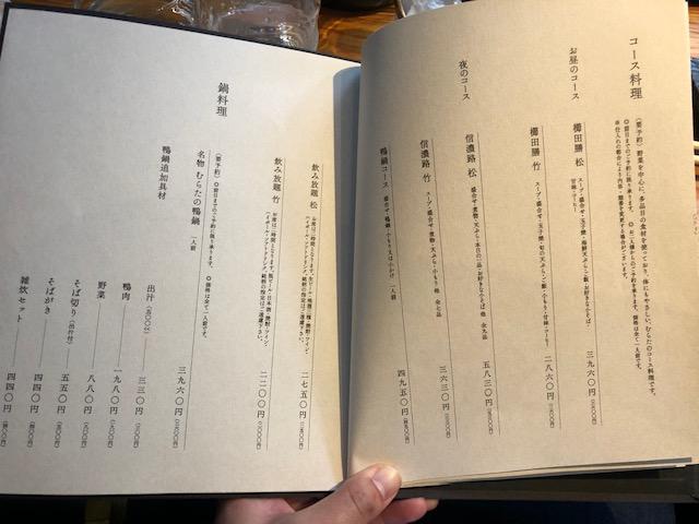 昼呑み出来るお蕎麦屋さん!「信州そば むらた」(博多・祇園)