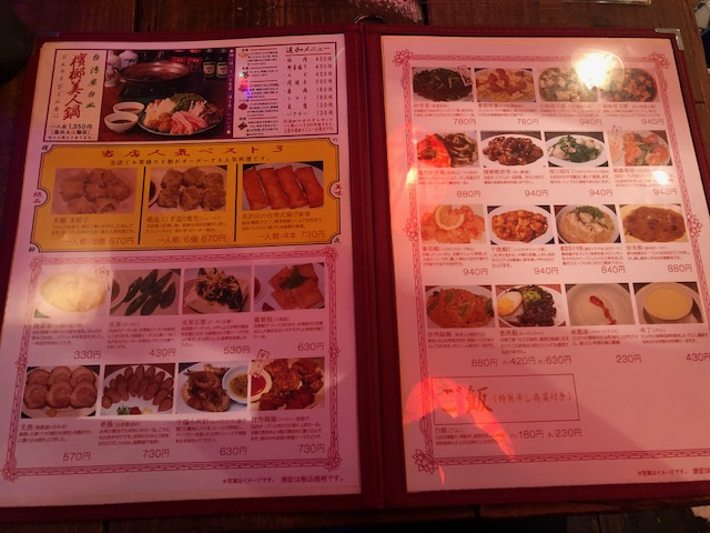 ディープな台湾料理を堪能する!「新世界 檳榔の夜」(博多・薬院)