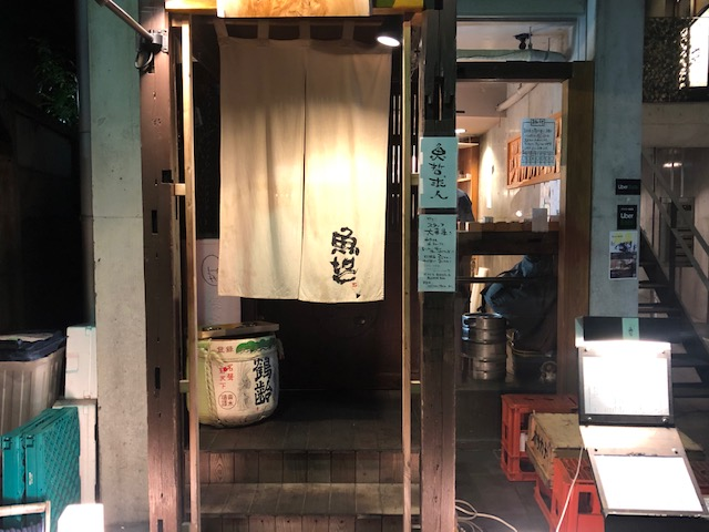 肴と酒が旨い居酒屋!「魚哲(うおてつ)」(中目黒)で二次会を楽しむ