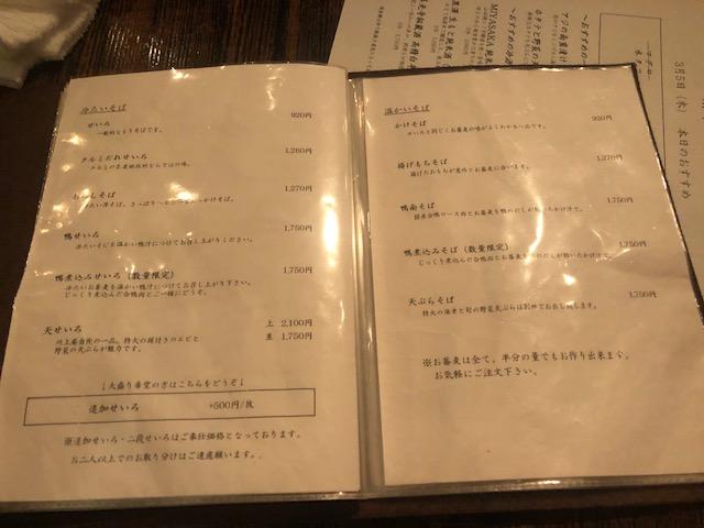 深夜営業している蕎麦居酒屋で〆の一杯!「川上庵」(麻布十番)
