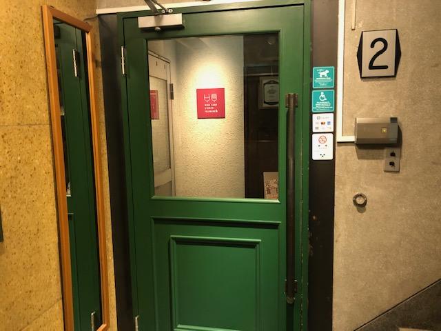 """1Fアパレル店""""アナトミカ""""入口を入り、店内階段を上がって2F 浅草橋駅から264m"""
