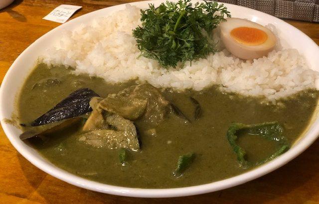 グリーンパクチーカレーを堪能する!「ロダン」(宝町・八丁堀)