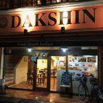 カレーが旨い!!「南インド料理ダクシン 東日本橋店」(馬喰町)