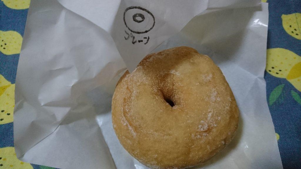 もちふわドーナツで至福のおやつタイムを!ハリッツ 小伝馬町店 haritts donut&coffee(小伝馬町)
