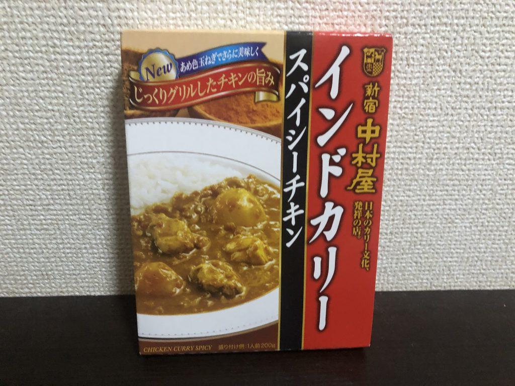 私が食べて旨辛だったおすすめ激辛レトルトカレーをご紹介します!