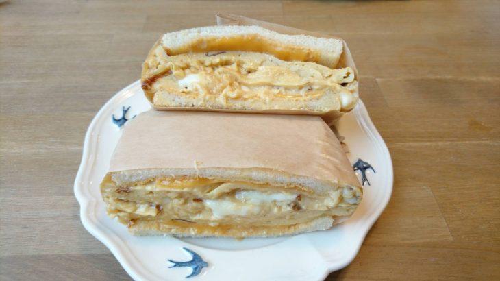 絶品オムレツサンド!天然酵母の食パン専門店つばめパン&Milk(尼ケ坂)