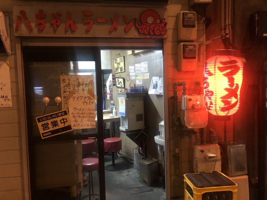 久しぶりの「八ちゃんラーメン」(博多・薬院)で〆の一杯!