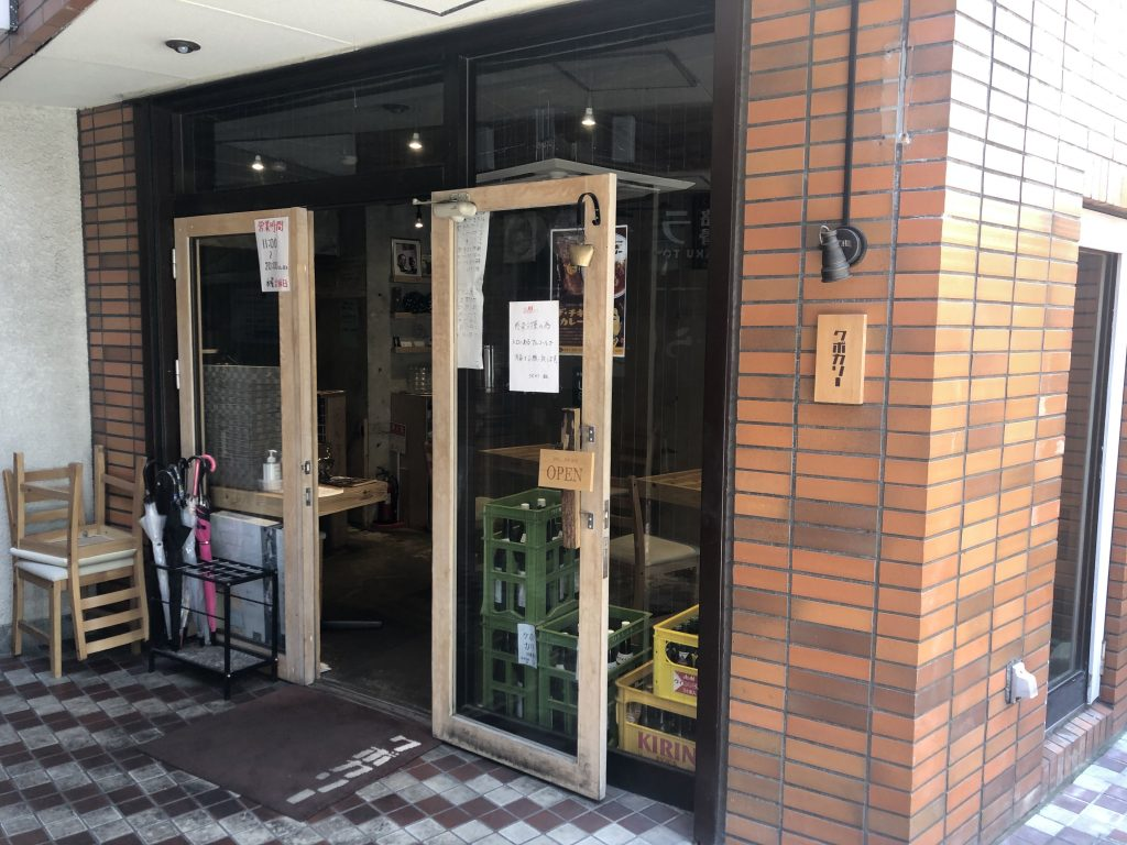 スパイスカレー旨し!「クボカリー大名店」(博多・赤坂)