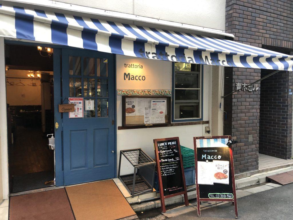 ローストビーフが名物!「マッコ(Macco)」(神田・小川町)