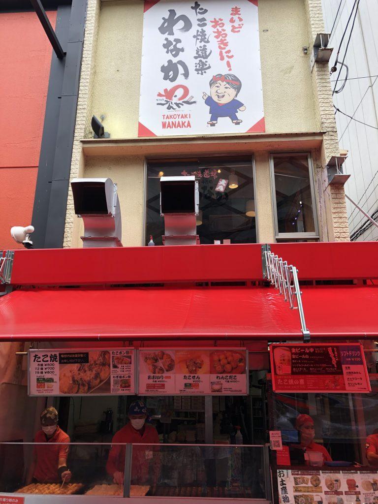 旨いの一言に限る!「たこ焼道楽 わなか 千日前本店」(大阪・難波)