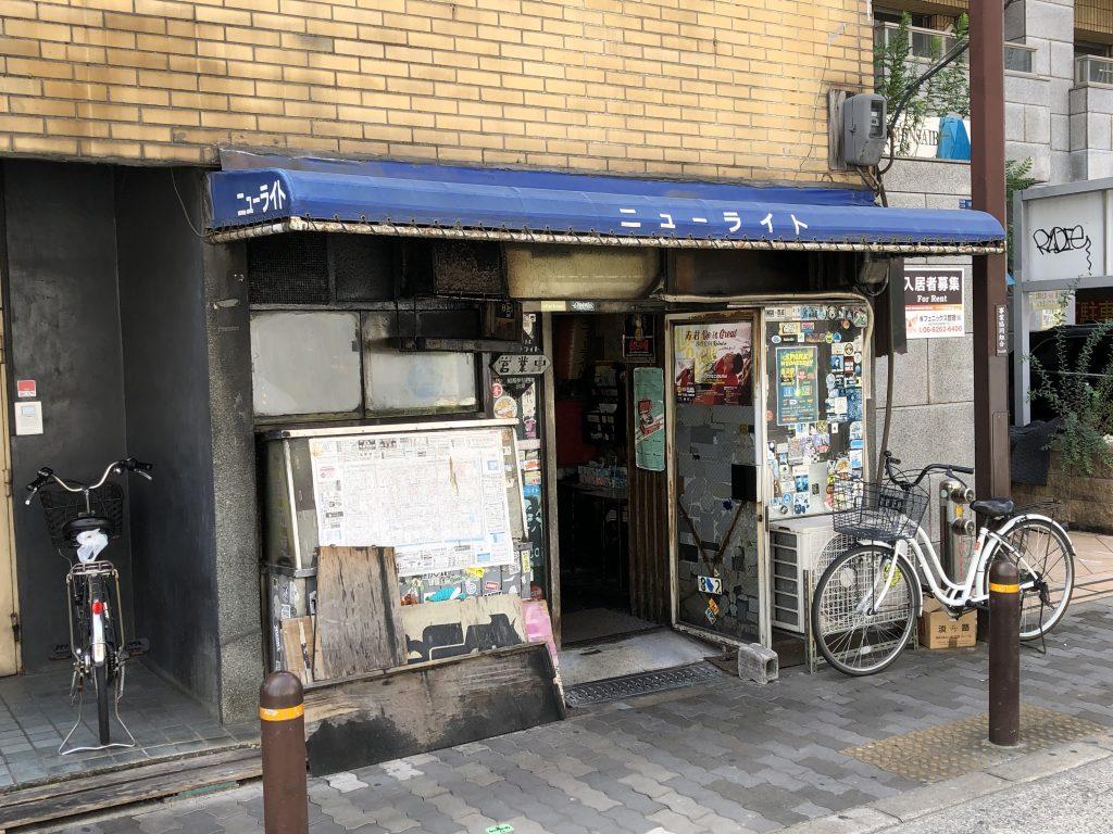 名物セイロンライスを堪能する!「ニューライト」(大阪・なんば)