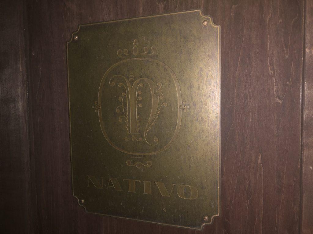 ジェノベーゼ最強!「ナティーボ(NATIVO)(三軒茶屋)