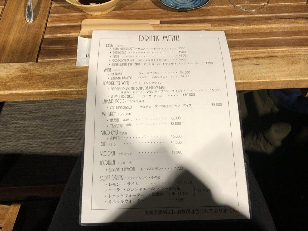 『サウナ×飯・酒を楽しむ』!第四弾〜「港区・麻布十番」編