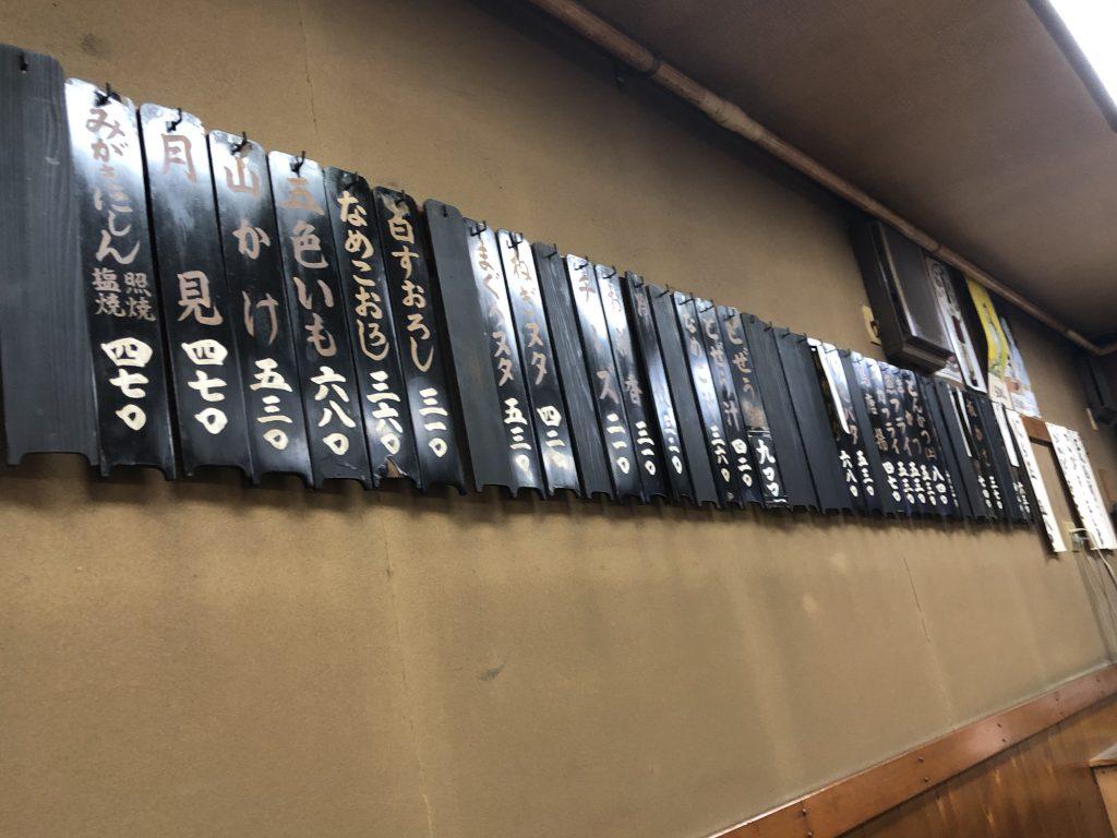 くりから焼が有名な大衆酒場!「三四郎」(錦糸町)