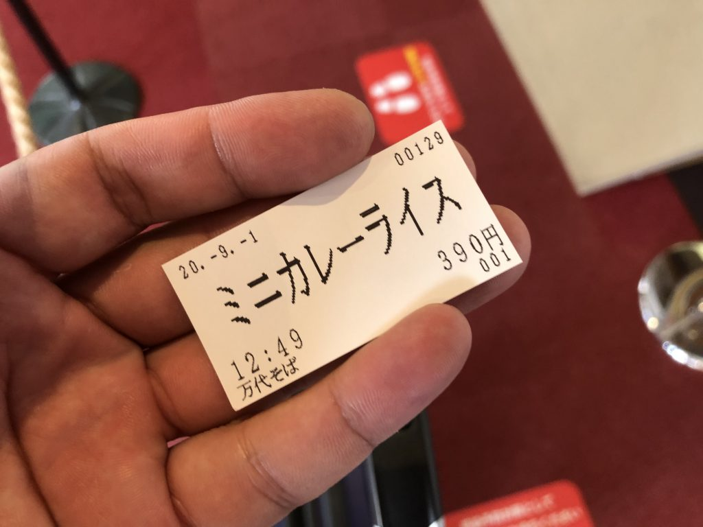 バスセンターのカレーがウマい!「名物 万代そば」(新潟)