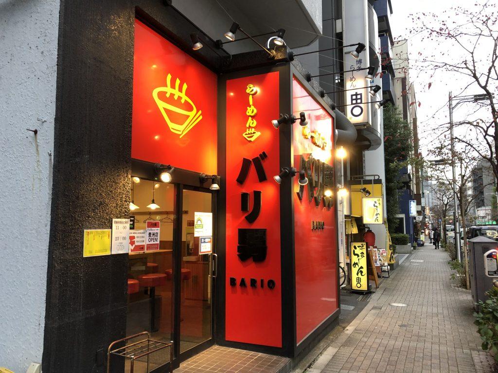東京で二郎(系)インスパイアがオススメのお店をご紹介!