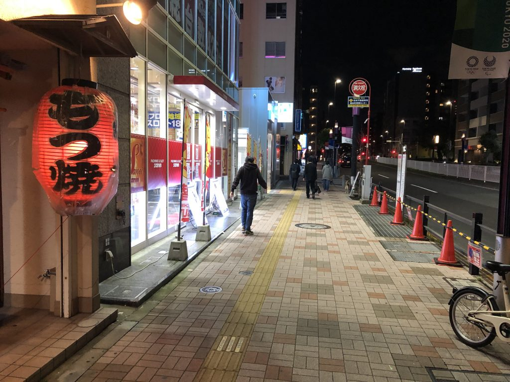 『森下・菊川食べ歩き』!サウナ・酒場・居酒屋へ行く