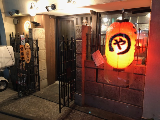 再訪問!「焼きとん まるや」(中目黒)は素晴らしい酒場です